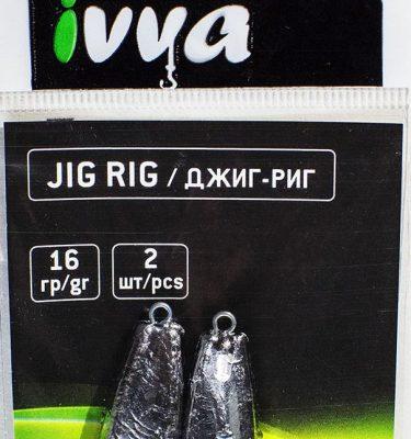 Джиг риг упаковка